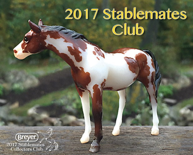 stablemates-2017-email2